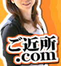 ご近所.com